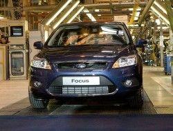 Отечественный Форд швырнулся