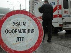 В Киевской области инспектор насмерть сшиб жениха и жену