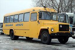 В 2009 году правительство скупит 100 школьных автобусов