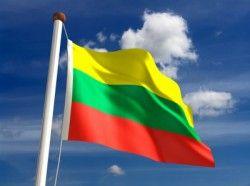 BAIC рассчитывает возвести автозавод в Литве