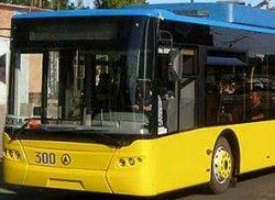 В транспорте Киева ввели свежие социальные проездные