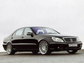 Трибунал позволил Госуправлению делами не платить 1,5 млрд гривен за Mercedes-ы Бакая