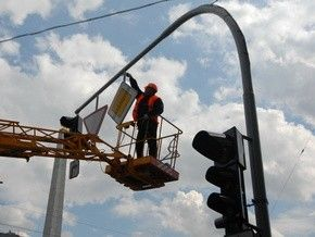 В Киеве до 2012 года определят около полутысячи светофоров и беззащитных полицейских