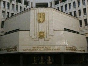 Автолюбитель Мерседес'а крымского председателя стал виновником ДТП