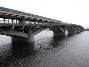 Киевские власти исследовали состояние мостов через Днепр