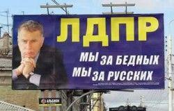 У ассистента Жириновского украли Тойота Ленд Крузер