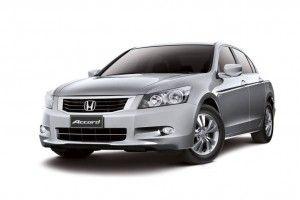 Особые выпуски Хонда Цивик и Аккорд