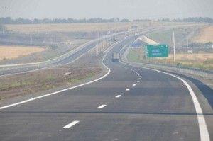 На строительство автодороги Минск-Киев денег попросят у Европы