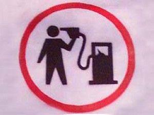 Пары бензина признаны вызывающими агрессию