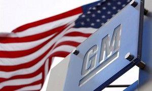 """General Motors продолжает """"тасовать"""" управленцев"""