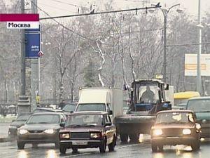 В городе Москва высчитали 36 миллионов автодорожных ям