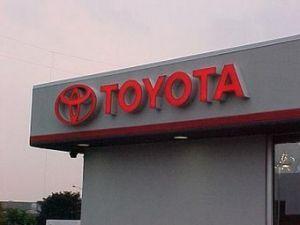 Китайские власти упрекнули Тойоту в незаконной торговле запчастями