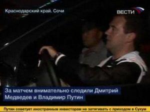 Правозаступник будет требовать компенсацию за несоблюдение ПДД Медведевым