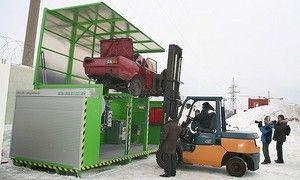 АвтоВАЗ не осуществляет утилизацию авто в Калининградской области