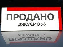 В начале марта рынок Украины ощутимо возобновился