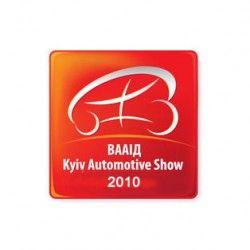 Автомобильные импортеры протестуя отложили автомобильный салон Kyiv Automotive Show 2010