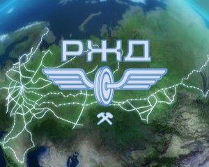 РЖД дадут свободную транспортировку авто с Далекого Запада