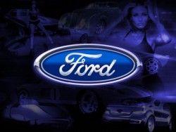 Форд стала самой распространенной моделью в Европе