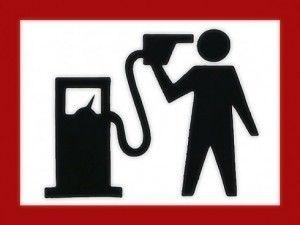 Отдельные расценки на газ в РФ развиваются все стремительней