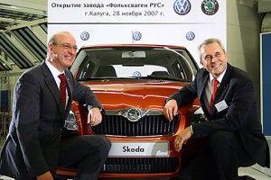 Автозавод Фольксваген в Калуге пускает изготовление Шкода Фабия