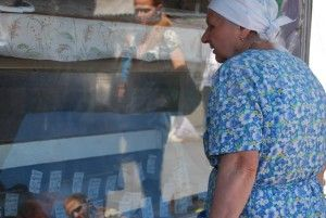 В городе Москва у пенсионерки украли Бентли