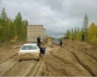 Путин возложил сформировать особые меры предосторожности на автодорогах