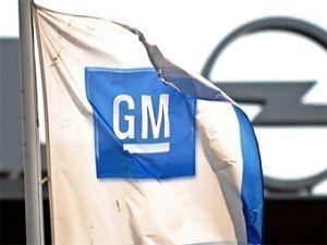 General Motors дал долг правительству США занятыми у страны денежными средствами