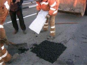 «Укравтодор» просит автолюбителей расценить качество работы