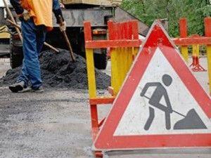 На Украине выполнят конкурс на самого лучшего ремонтника дорог