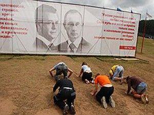 ГАИ Киева ограничит перемещение из-за приезда Путина
