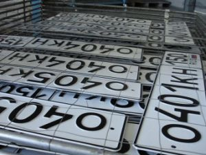 МВД позволит сохранять номерной знак при замене автовладельца