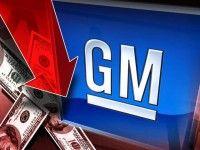 General Motors растратит 0 млрд на восстановление 5-и предприятий в Соединенных Штатах