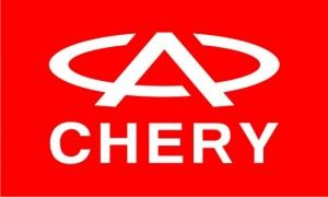 На лимитированное число авто Чери работают скидки до 9000 грн.