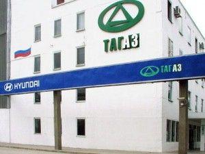 Реализации ТагАЗа в I квартале повысились  в два раза