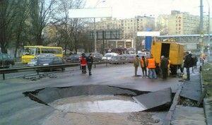 «Киевавтодор» починит автодороги на 45 млрд. гривен.