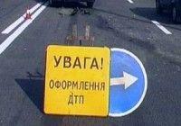В Одесской области работник ГАИ сшиб прохожего