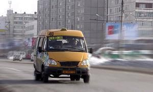 Киев освободят от маршруток и грузовых автомобилей