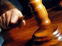 Трибунал запретил компанию Luxoil