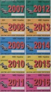 У тех, кто не будет проходить технический осмотр до 1 сентября, отнимут номерные знаки