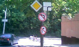Автодорожные знаки будут компилироваться на фронтальное окно