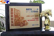 Тойота заняла первые места на авто выставках на Украине