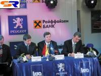 Организация «Илта», формальный импортер Пежо на Украине, раскрыла в столице свежий автомобильный салон