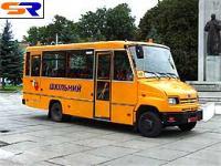 Правительство форсировало процедуру покупок школьных автобусов