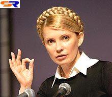Юлия Тимошенко протестировала Опель, который сошел со сборочного потока ЗАЗа