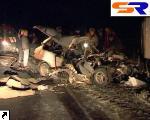 """ДТП на автодороге """"Черновцы-Киев"""" - умерло 4 человека."""