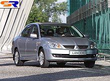 Акция: акция распродажи авто Мицубиси 2005 года производства