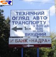 Без страховки российские автолюбители не сумеют пройти технический осмотр
