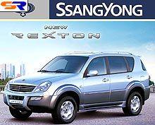 Клиенты авто SSANG YONG в интернете компании «АИС» принимают участие в акции «Полное КАСКО в подарок на 2 года + скидка до 1000 $»