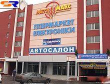 Свежий автомобильный салон «АвтоЦентр-Киев» - год активов и презентов!