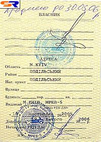 Российский автомобильный рынок на грани паралича
